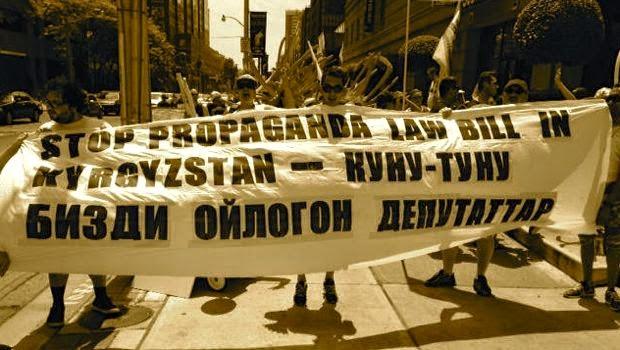 gay propaganda bill in kirghizstan
