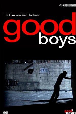 GOOD BOYS - YELADIM TOVIM